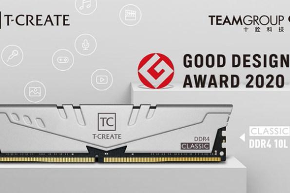 十銓科技全新創作者品牌 T-CREATE CLASSIC 10L 記憶體,亮相即榮獲 2020 日本 Good Design 設計大獎