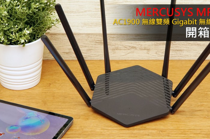 MERCUSYS MR50G 開箱評測:台幣千元即可享受規格到位,強效收訊兼備的超值 AC1900 無線雙頻路由器!