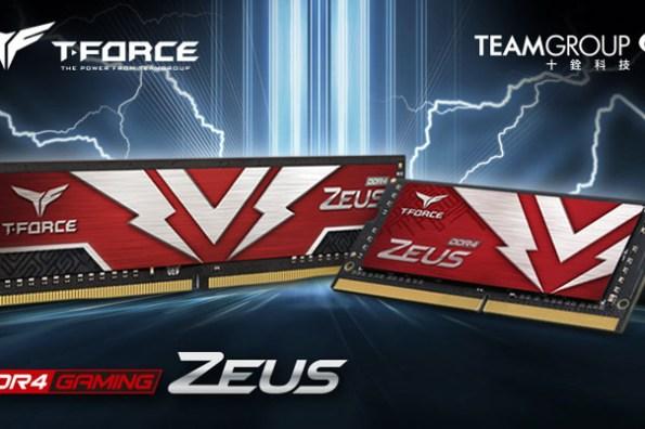 桌機、筆電都支援!十銓科技 T-Force ZEUS 雙系列電競記憶體正式發表~點燃電競之火!
