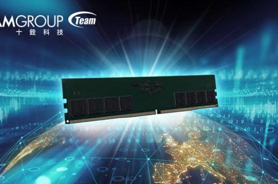 超前部署 2021 年規格!十銓科技率先布局 DDR5 新世代記憶體 ELITE 系列產品線!