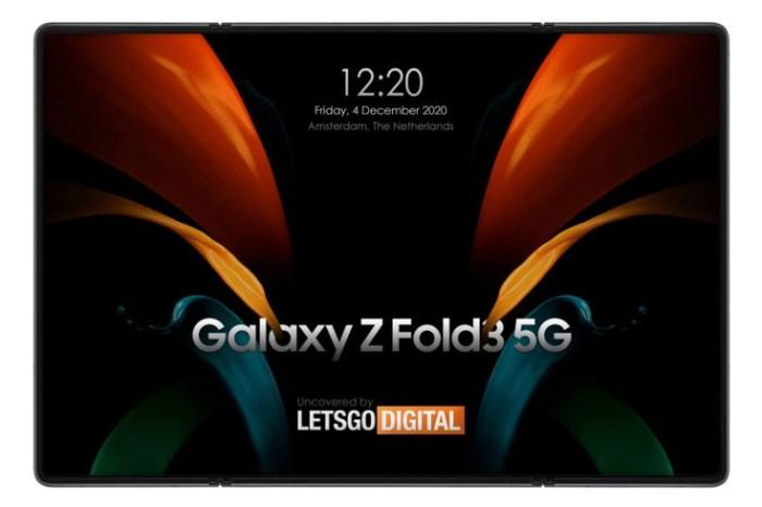 新專利再曝光!雙摺疊設計成為三星 Galaxy Z Flip 2 與 Galaxy Z Fold 3 的下一步?