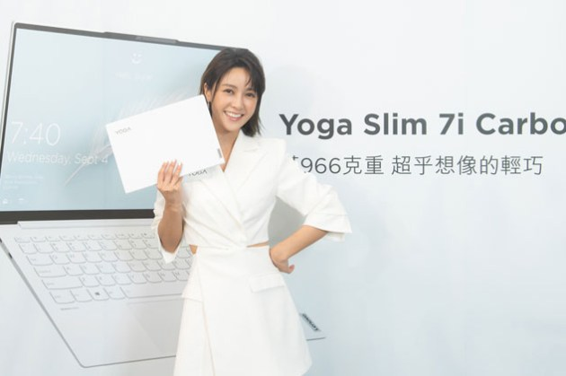 Lenovo Yoga Slim 7i Carbon 在台上市!碳纖維軍規「公斤級」Intel EVO 認證筆電,極致輕薄且質感超群!