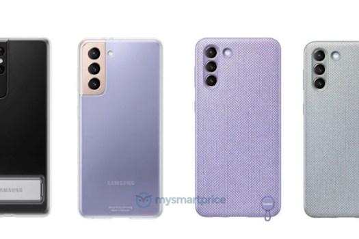 三星 Galaxy S21 的保護殼也曝光了!有想要入手新機的朋友~先來挑你喜歡的殼吧!