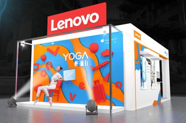 Lenovo 首開 「Yoga 輕.旅行」快閃店!打卡互動牆隨選世界美景!