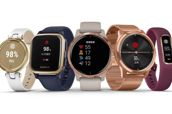 防「快樂缺氧」!Garmin 智慧手錶全天候健康監測!業界唯一結合血氧感測、呼吸速率兩大功能,智慧科技防疫更安心!