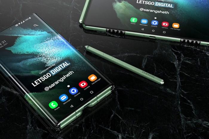 三摺疊、可前後凹摺的 Galaxy Z Fold Tab 專利曝光~展現平板電腦的未來樣貌!