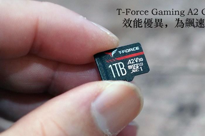 十銓 T-FORCE GAMING A2 microSD 記憶卡開箱實測:為電競飆速而生,也適合影音創作族群!