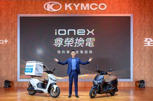 專人到府換電池更尊榮!KYMCO 宣佈 Ionex 3.0 電動機車全新「尊榮換電」服務!
