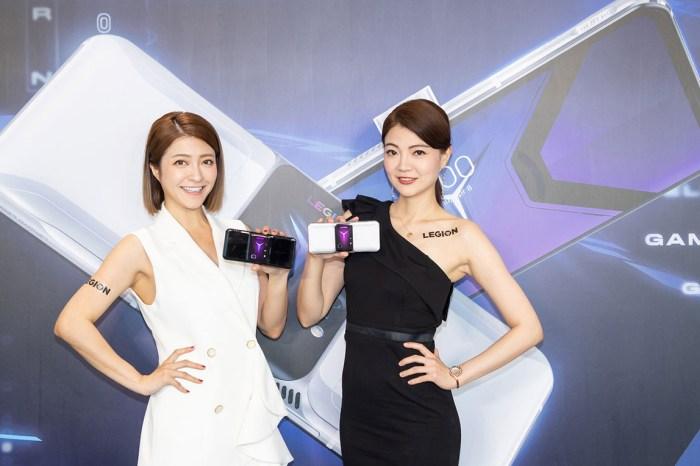 追求極致電競體驗!!Lenovo 新一代 Legion Phone Duel 2 宣佈在台上市!8/25 開賣,台哥大與遠傳指定資費更優惠!