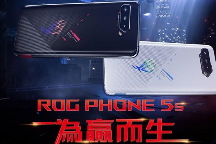 電競戰力升級!遠傳 9/15 起開賣ROG Phone 5s,5G 週年慶加碼現折 2,000 元,再送原廠控制器!