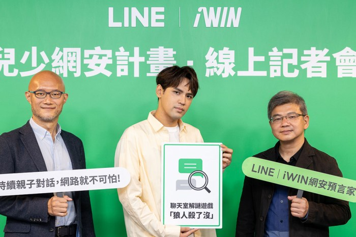 LINE台灣攜手 iWIN 打造「iWIN 網安預言家」LINE 公益帳號,以狼人殺遊戲倡議親子溝通,建構兒少自我保護意識!