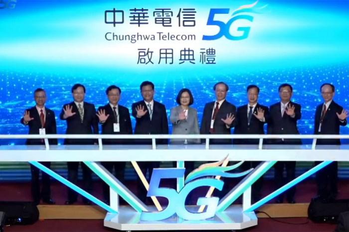 台灣進入 5G 新紀元!中華電信今日宣佈 5G 開台,提供 599 元至 2699 元共八級距資費!