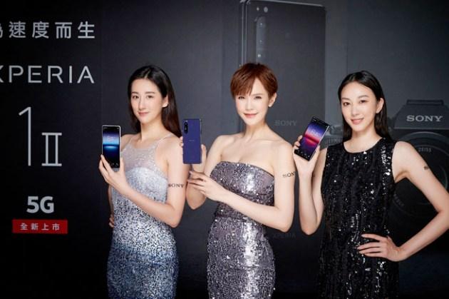 遠傳6/20開賣Sony Xperia 1 II,早鳥即刻升級 5G 免費飆網,舊機換新機加碼再折 $3500 !