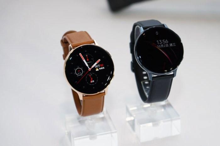 沒有二代,直衝三代?三星新款智慧手錶名為 Galaxy Watch 3,將有雙版本、將與 Note20 系列同場推出?