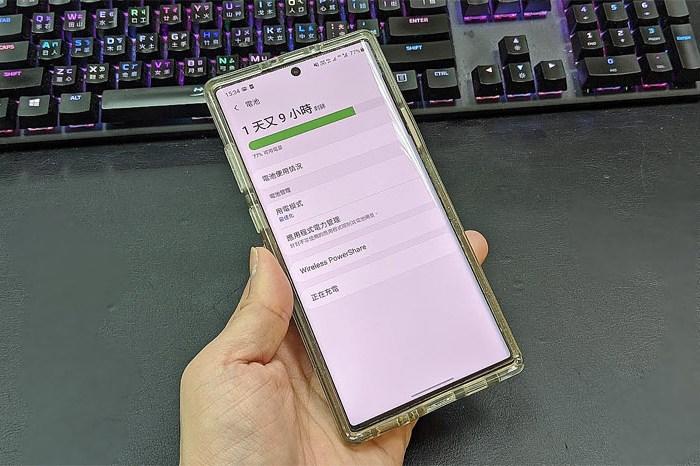 流出資訊顯示,Galaxy Note20+ 的電池容量可能不比 S20 Ultra?