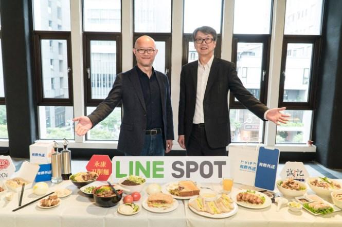 攜手「有無外送」 LINE SPOT「美食外送」正式啟動~「點餐外帶」第二波店家同步上架!