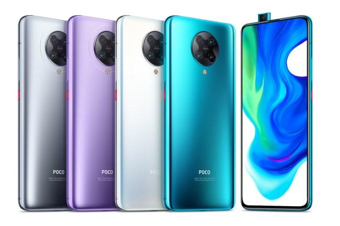 POCO F2 Pro 正式發表,全新液冷 2.0 系統、UFS 3.1 存晶片,依舊是最便宜的 Snapdragon 865 處理器旗艦?