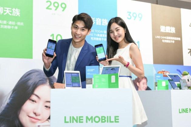 數位電信 LINE MOBILE 全面推出「LINE MOBILE DAY」品牌活動!每月 11 日都定期給你驚喜!