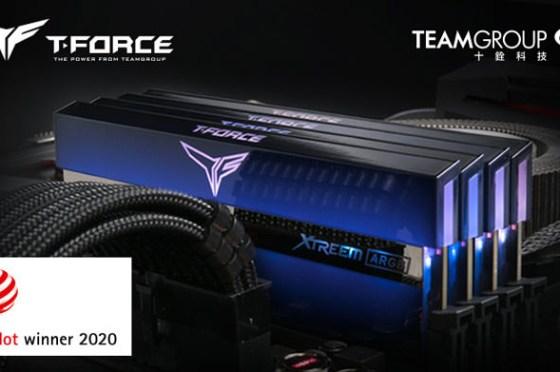 十銓科技 T-FORCE XTREEM ARGB 全鏡面電競發光記憶體榮獲 2020 德國紅點設計大獎!
