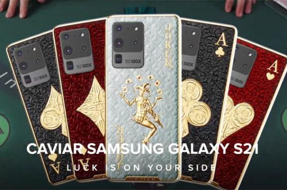 覺得三星 Galaxy S20 Ultra 很貴嗎?來看看戰鬥民族打造一支破百萬新台幣的限量奢華版!