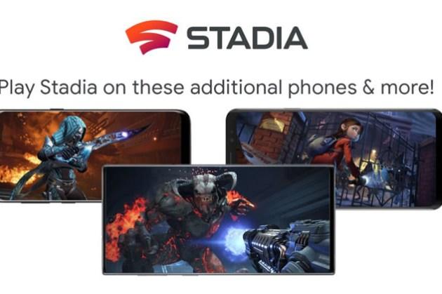 三星部份手機可支援 Google Stadia 雲端串流遊戲服務,Galaxy S 與 Galaxy Note 系列多款機型皆在支援列表之內!