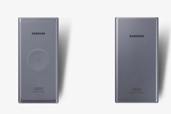 配合 Galaxy S20 系列發售,三星將推支援兩款 25W 快充行動電源,其中一個還同時支援無線充電!
