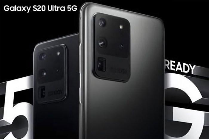 Galaxy S20 Ultra 與 Galaxy Z Flip 官方宣傳主視覺雙雙曝光,新機全貌幾乎底定!所以,發表會上還會有什麼新梗嗎?