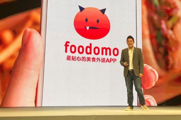 美食外送平台 foodomo 獨家攜手 LINE Pay,輕鬆吃、方便付,最高再享 LINE Points 17% 回饋!