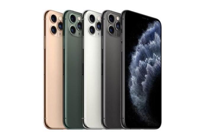 遠傳最新 iPhone「大」加碼!iPhone 11 Pro 與 Pro Max 512 GB 版加贈 AirPods 2!