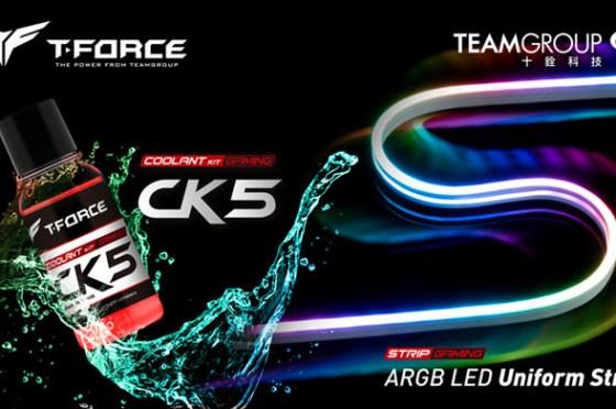 炫目 RGB 燈效自己 DIY?十銓科技推出 T-FORCE Coolant Kit CK5 水冷液套組與 ARGB LED Uniform 燈條,電競本色自由調配!