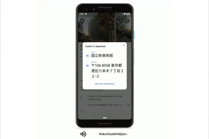 Google 地圖結合即時翻譯功能,操作化繁為簡且符合使用者需求!