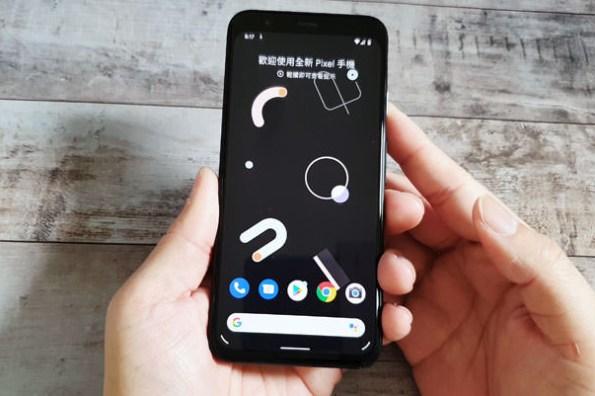 Google Pixel 4 純粹黑開箱:輕巧與效能皆備,相機功能再升級、強大之餘更兼具易用性!