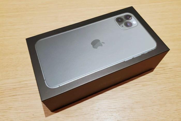 [Unbox] Apple iPhone 11 Pro Max 夜幕綠版純開箱!
