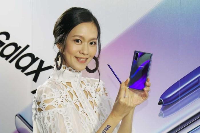 [Mobile] 三星 Galaxy Note10+ 實機動手玩!超輕薄機身極美,S Pen 手繪動態攝影超有趣、筆觸轉換更便利!