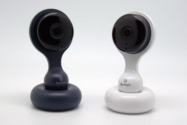 [Unbox] 安裝超簡單、日夜高畫質、雲端功能齊備:資安為本的Beseye Next 雲端智慧攝影機開箱實測!家中有長輩、小朋友、毛小孩~即時觀看超安心!