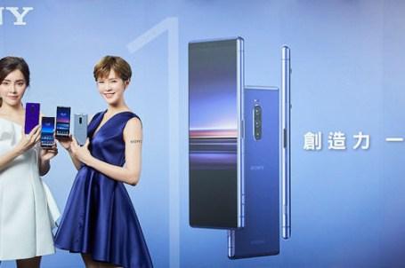 [Mobile] Sony Mobile 大師級旗艦 Xperia 1 來了!5/17 正式展開預購!建議售價新台幣 30,990元,5/31 後推出三大電信資費方案!