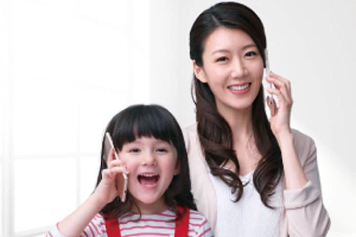 [Telecom] 陪媽媽話家常!遠傳易付卡每分鐘通話只要 $1.8 ~易付卡首儲再多送一個月上!