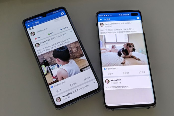 [FB] 除了 iPhone 雙鏡頭手機,臉書也可以支援 Android 手機也可以上傳 3D 照片了!完全教學讓你輕鬆玩!