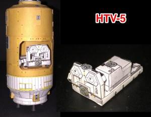 HTV-5 Image