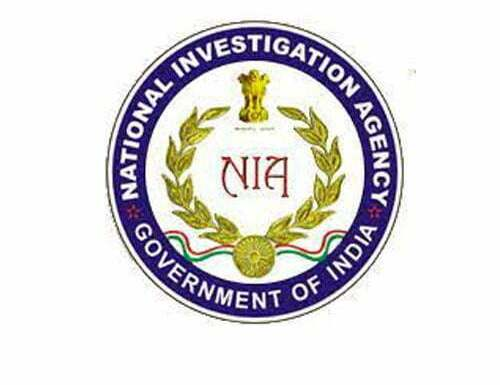 NIA Guwahati Recruitment 2020   Apply for Inspector, SI, Accountant & Stenographer  Post