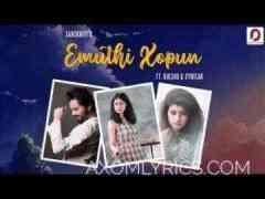 Emuthi Xopun lyrics