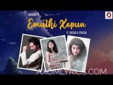 Emuthi Xopun lyrics
