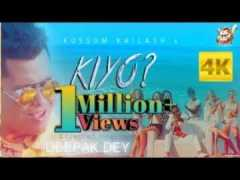 kiyo lyrics by kussum kailash
