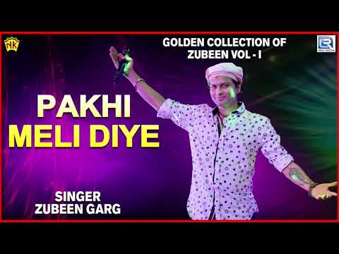 pakhi meli diye lyrics