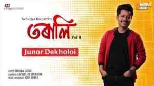 Junor Dekholoi Jam Lyrics