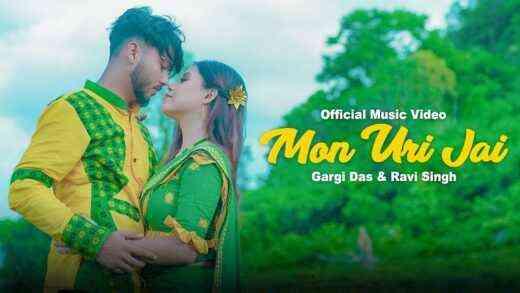 Mon Uri Jai Lyrics by Ravi & Gargi