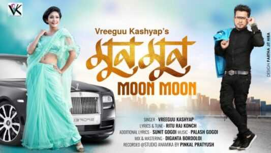 MOON MOON Lyrics & Download
