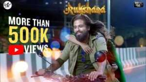 Rukshana Lyrics & Download