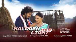 HALOGEN LIGHT LYRICS & DOWNLOAD