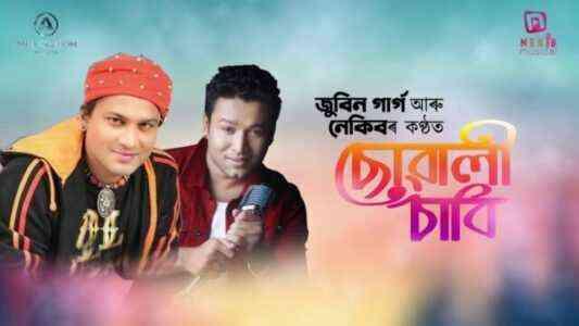 Suwali Sabi Full Lyrics